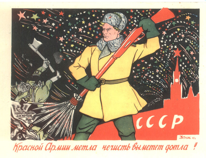 http://www.pribaikal.ru/fileadmin/Images/Industry/Sibtelecom/9-may-postcard/9-may-victory-day-0015.jpg