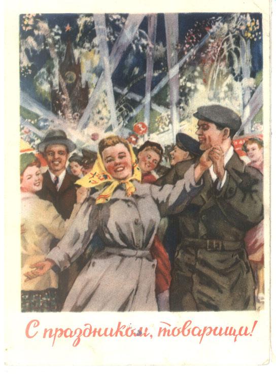 День победы-ретро открытки 83