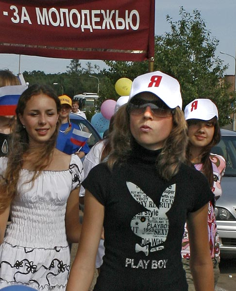 неожиданное нравы русской молодежи онлайн мама твоя знает