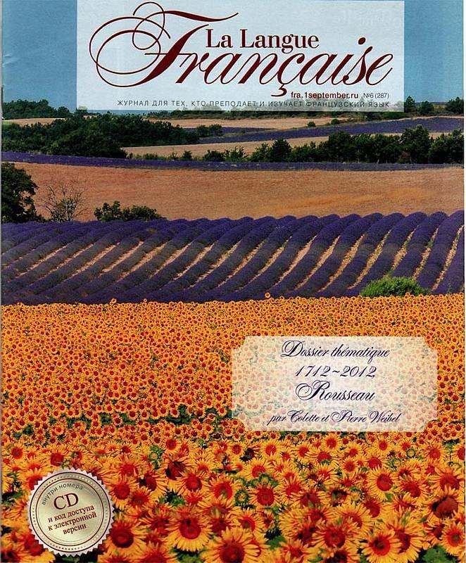La langue française 0e0 travers les si0e8cles by trudie maria booth, isbn: 9780761857679