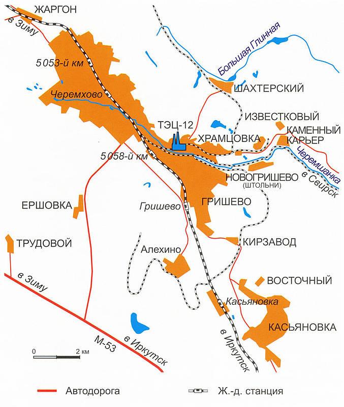 Черемхово, Иркутская область
