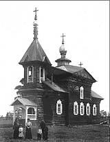 Церковь во имя Св. Пантелеймона в Вилюйском выселке прокаженных