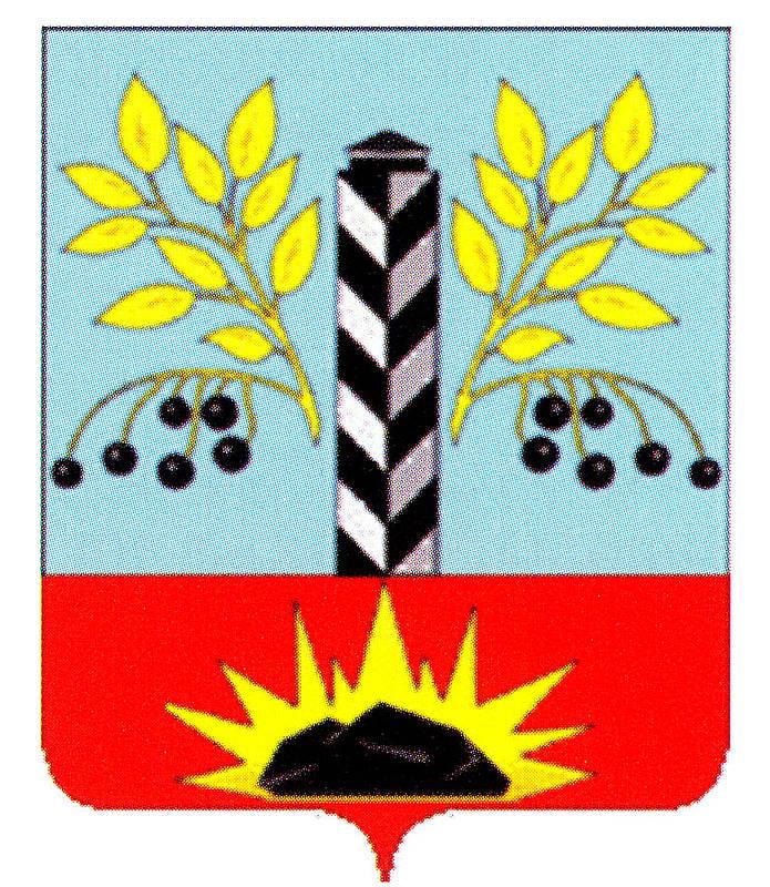 Черемхово герб рубль 1743 года стоимость