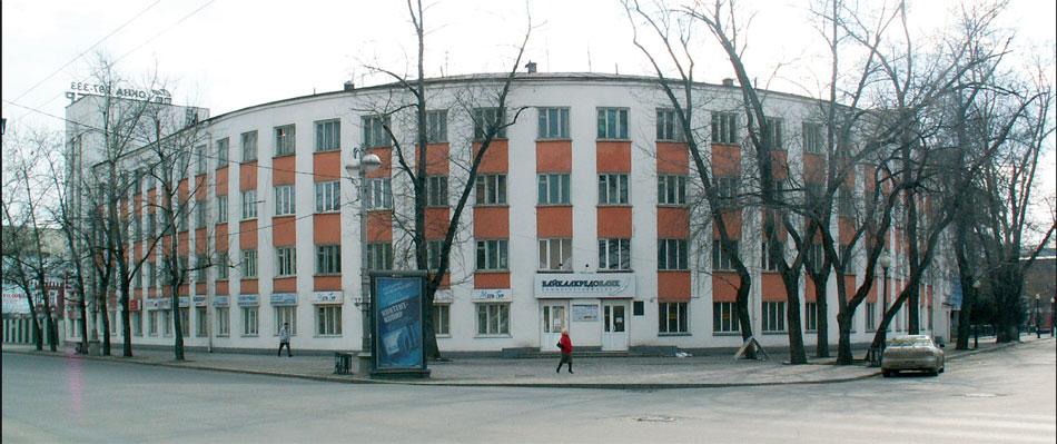 В иркутске история одного здания