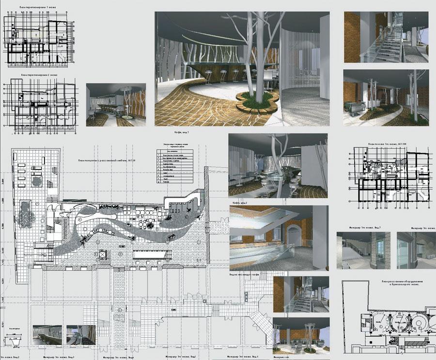Дипломные проекты дизайн