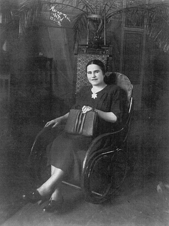 Ванда иосифовна невролог иркутск