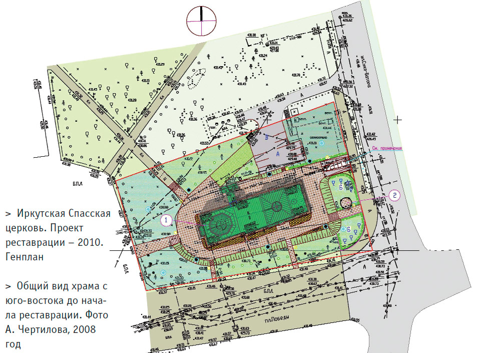 план храма фото