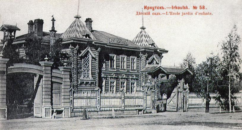 Детский сад памятник архитектуры