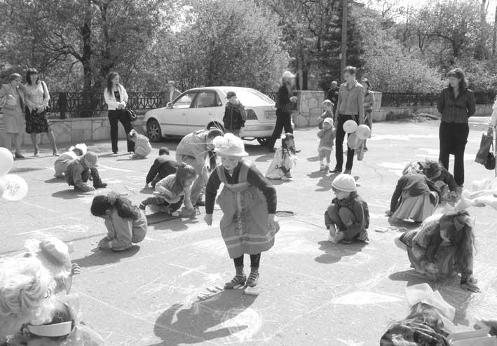 День защиты детей в слюдянском районе